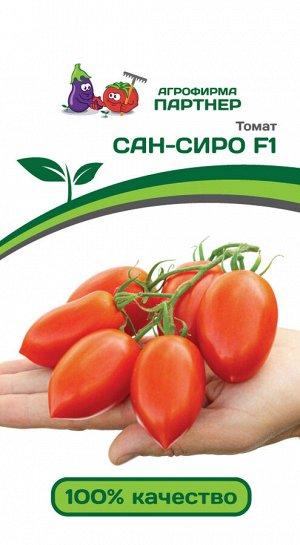 ПАРТНЕР Томат Сан Сиро F1 ( 2-ной пак.) / Гибриды томата с необычной формой плодов