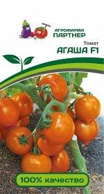 Семена Томат Агаша ^(0,05Г)