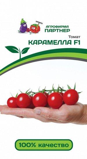 Семена Томат Карамелла F1 ^ 5 шт