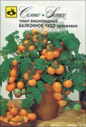 ТМ Семко Томат Балконное Чудо (оранжевое)/ Сорта томата