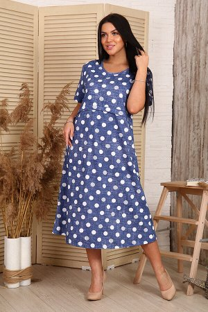 Платье 26060