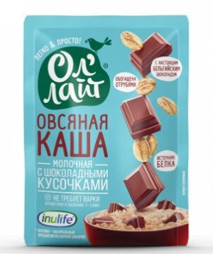 """Овсяная молочная каша быстрого приготовления """"Ол`лайт"""" с шоколадными кусочками"""