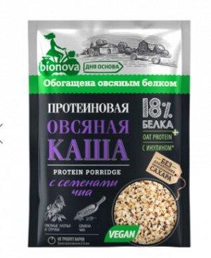 """Протеиновая каша быстрого приготовления """"Бионова"""", овсяная с семенами Чиа"""
