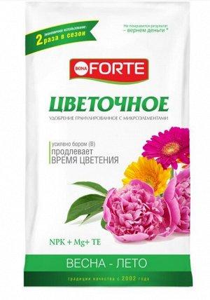Удобрение Цветочное Весна-Лето 1кг Bona Forte