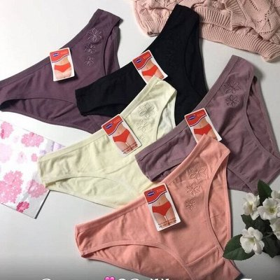 Your Style! Стильная одежда от 42 до 70 размера — Нижнее белье женское