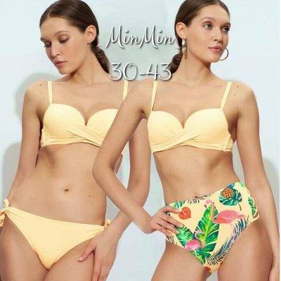 Your Style! Стильная одежда от 42 до 70 размера — Женские купальники