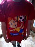 Футболка Новинка Изумрудный