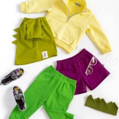 МиниДино — стильная одежда для детей и мам в наличии — Детская одежда