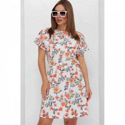 MarSe — Мода и стиль — MarSe, Платья, сарафаны и туники