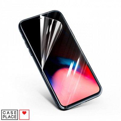 Яркие Стильные Аксессуары для самых разных телефонов — Защитные стёкла iPhone, Apple Watch