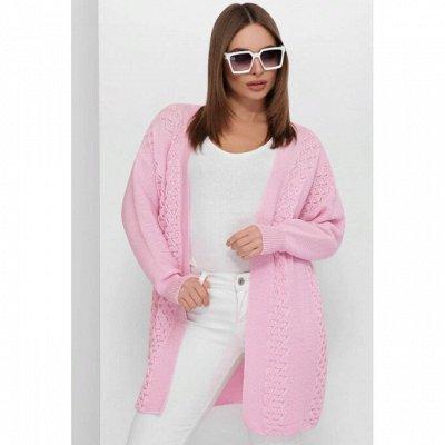 MarSe — Мода и стиль — MarSe, Кардиганы, пиджаки