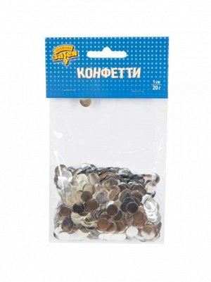 Конфетти Круги 1 см 20 гр фольга серебро