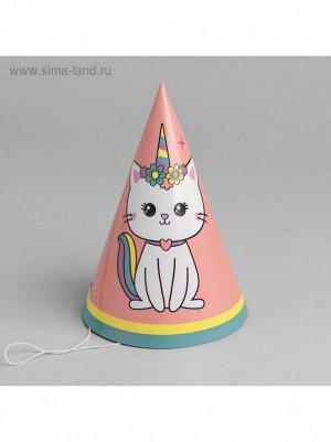 Колпак бумага радужная кошка набор 10 шт