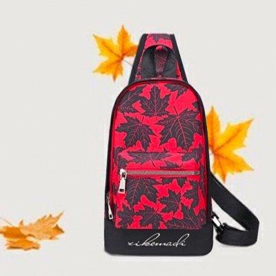ৡБрендовые рюкзаки XikeMadiৡ — Молодежные сумки-рюкзаки со светоотражающим рисунком