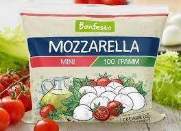 """Сыр мягкий """"Моцарелла"""" 45% MINI 100г ТМ """"Bonfesto"""" 12 шариков"""