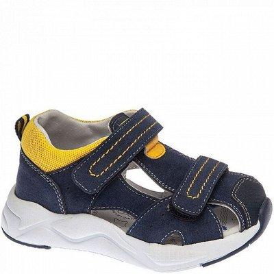 Триопт- обувь. Готовимся к школе — Обувь для мальчиков. Сандалии, открытые туфли