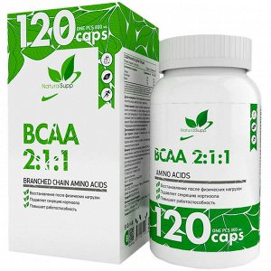 Аминокислота БЦАА Natural Supp BCAA 2:1:1 (ВСАА 2:1:1 - 800 мг) 120 капс