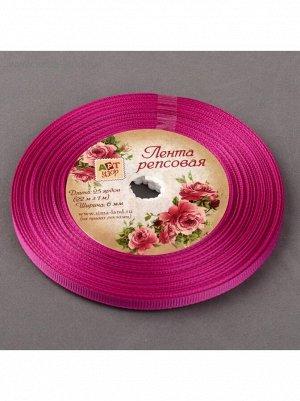 Лента репсовая 0,6 см х 25 ярд №34 цвет лиловый