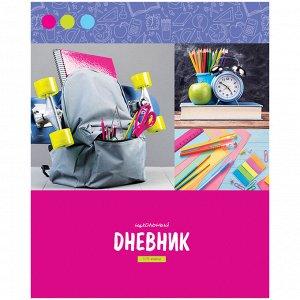 """Дневник 1-11 кл. 40л. ArtSpace """"Микс. Школьный"""", ВД-лак"""