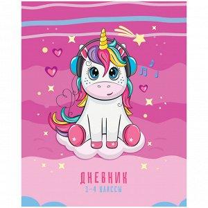"Дневник 1-4 кл. 48л. ArtSpace ""Рисунки. Pink Unicorn"", ВД-лак"