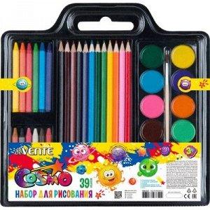 Набор для рисования 39 предметов