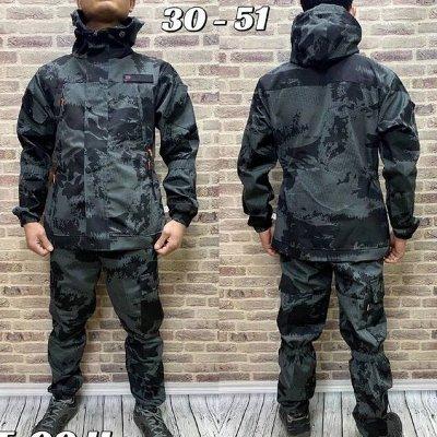 Your Style! Стильная одежда от 42 до 70 размера — Верхняя одежда мужская
