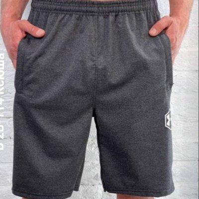 Your Style! Стильная одежда от 42 до 70 размера — Шорты мужские