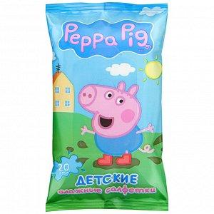 Peppa Pig Детские влажные салфетки  20 шт