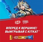Батончик KitKat Senses Gold Duo 58г