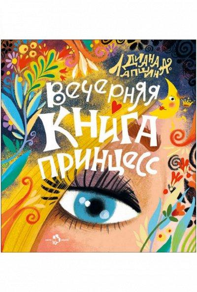 «Настя и Никита» Лучшие познавательные книжки для детей — Художественные книги