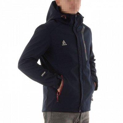 =✦Стильные и модные куртки для всей семьи◄╝ — Мужское