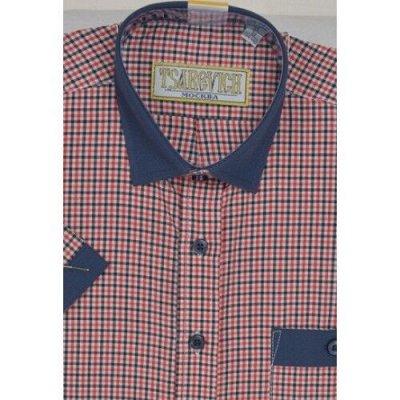 Царевич-детская сорочка это классика для школы — Рубашки детские комбинированные к/р Tsarevich