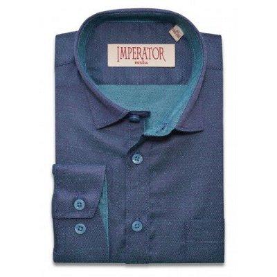 Царевич-детская сорочка это классика для школы — Рубашки детские комбинированные д/р Imperator