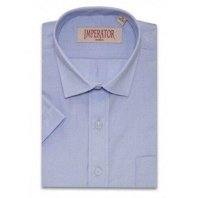 Царевич-детская сорочка это классика для школы — Рубашки детские однотонные д/р Imperator