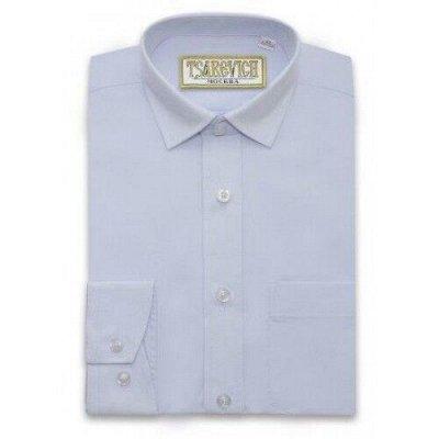 Царевич-детская сорочка это классика для школы — Рубашки детские однотонные приталенные д/р Tsarevich