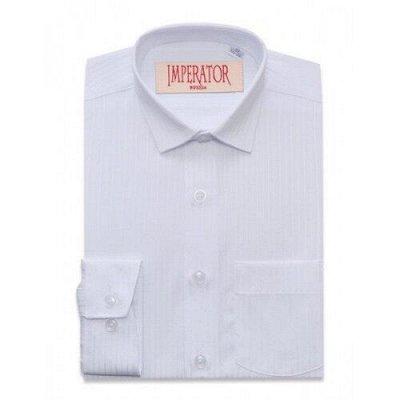 Царевич-детская сорочка это классика для школы — Рубашки детские пестротканные д/р Imperator