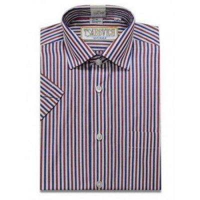 Царевич-детская сорочка это классика для школы — Рубашки детские пестротканныее к/р Tsarevich