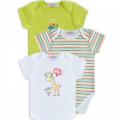 ME&WE детская одежда ✨ Новинки — Новорожденные 62-80
