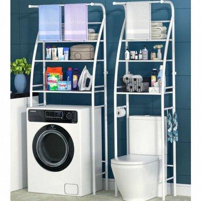 ✌ОптоFFкa ️Товары ежедневного спроса ️ — Стеллаж над стиральной машинкой