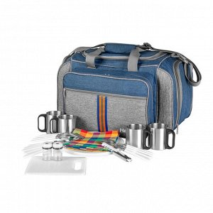 Набор для пикника на 4 персоны синий/серый HS-605(4)BG Helios