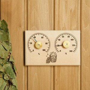 """Деревянный термометр + гигрометр """"Станция банная открытая бытовая"""", прямоугольная"""