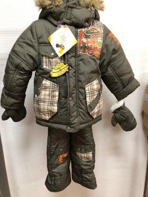 New Step костюм детский зимний для мальчика
