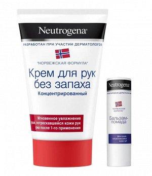 Набор: Neutrogena Крем для рук без запаха 50 мл + Бальзам-помада 4.8 г
