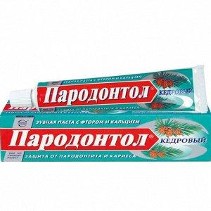 Пародонтол кедровый в л/туб.в ф. 124г С379