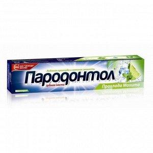 Пародонтол-прохлада мохито з/паста 124г С384