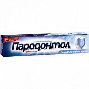 Пародонтол комплексная защита 6 в 1 63 гр.