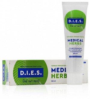 D.I.E.S Зубная паста Лечебные травы 100 мл