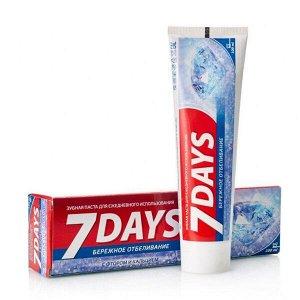 7 days Зубная паста отбел. Бережное д/ежд исп 100 мл