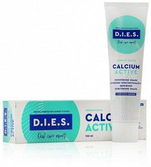 D.I.E.S Зубная паста компл. Calcium aktive 100МЛ