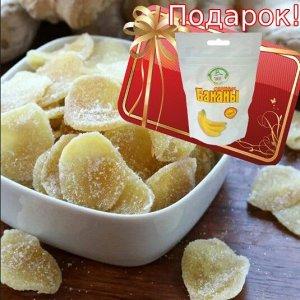 Имбирь в сахаре + Бананы 100 гр